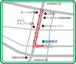 福岡ソフトバンクホークス工藤監督歓迎・めざせ連続日本一パレードinみやざき