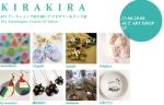 「kirakira vol.4」ACT取り扱いアクセサリー&グッズ展
