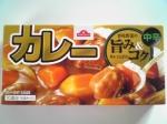 カレー128円 (柏のマックスバリュ)