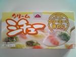 シチュー128円 (柏のマックスバリュ)