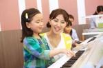 【4・5歳児コース】ヤマハ音楽教室★春の無料体験レッスン