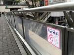 立川駅周辺で無料Wi-Fiサービスが開始されます!!