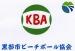 富山県黒部市ビーチボール協会からのお知らせ