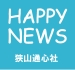 HAPPYNEWS通心社