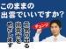 菊地恵介を応援する会