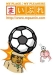 第3回まいぷれカップ少年サッカーフェスティバル