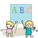 「英語で子育て」「バイリンガル育児」クラブ