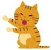 習志野の迷い猫情報を集め隊
