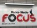 Dance Studio Focus