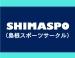 SHIMASPO(島根スポーツサークル)