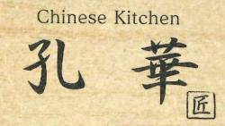 Chinese Kitchen 孔華