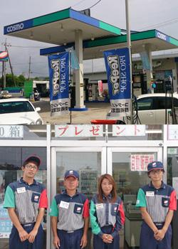 丸和石油株式会社 尾道卸センター給油所