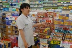 株式会社太陽堂 市場店