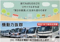 新川リサイクルセンター