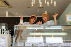 gelato&cafe irie house(アイリーハウス)