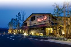 マンテンホテル(株)・満天の湯 魚津店