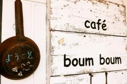 cafe boumboum