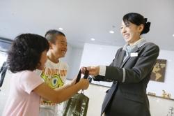 (株)ホテル京セラ