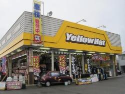 イエローハット広島三次店