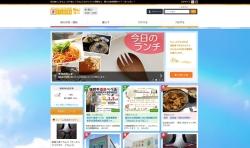 株式会社インターブレイン まいぷれ事業部