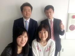 株式会社日本電工