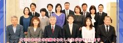 株式会社 坂口損保岡山店、倉敷本店