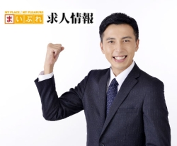 株式会社佐々木商会 塗装館・Re-創館