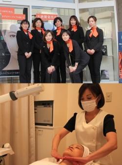 ポーラ ザ ビューティー 八千代ゆりのき台店