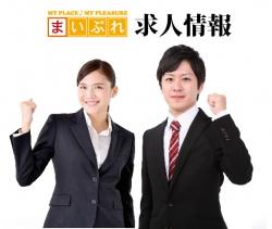 株式会社スウィング アイ・エスひらかた訪問看護ステーション