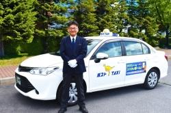 ポストタクシー株式会社