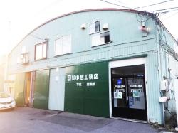 株式会社 小倉工務店