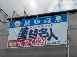 お片付け整理収納セミナー(株)ステック