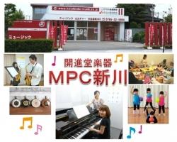 (株)開進堂楽器 MPC新川