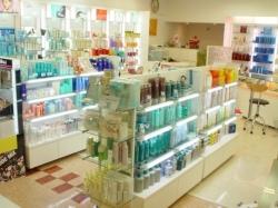 タダヤ化粧品店