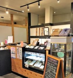 和カフェ花かまくら 円山店
