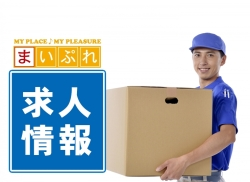 関本総業株式会社
