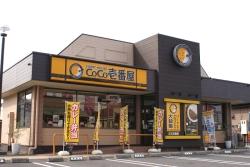 (株)GREEN・カレーハウスCoCo壱番屋 春日井町屋店