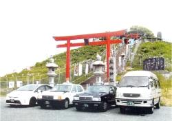 八戸タクシー株式会社