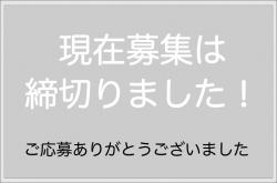 アップフード株式会社