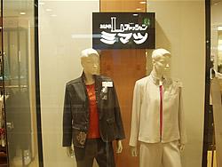 Lサイズファッション ミマツ