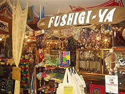FUSHIGI-YA