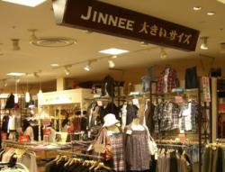 Jinnee