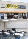 月曜日は 中学1年生 数学の日!