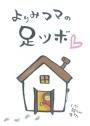 これって一石二鳥\(^o^)/風邪の予防対策=来春の花粉症の予防にも~(^-^)v
