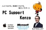 Windows VISTA が サポート終了です。