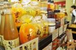 古川町商店街の面白いお店