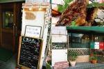 本格イタリアンのランチセット(前菜・パン・ドリンク付き)¥1,300〜♪リーズナブルでコスパも◎です!
