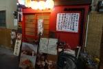 三角市場の沖縄です!
