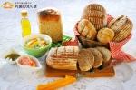 優しさが詰まったパンです。