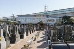 川崎にこんな霊園があったなんて